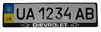 Рамка номерного знака модельная с объемными буквами Chevrolet, фото 1