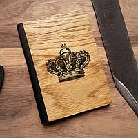 """Деревянная обложка для паспорта """"Корона"""""""