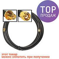 WiFi кабель удлинитель антенна RP SMA 3м / Аксессуары для компьютера