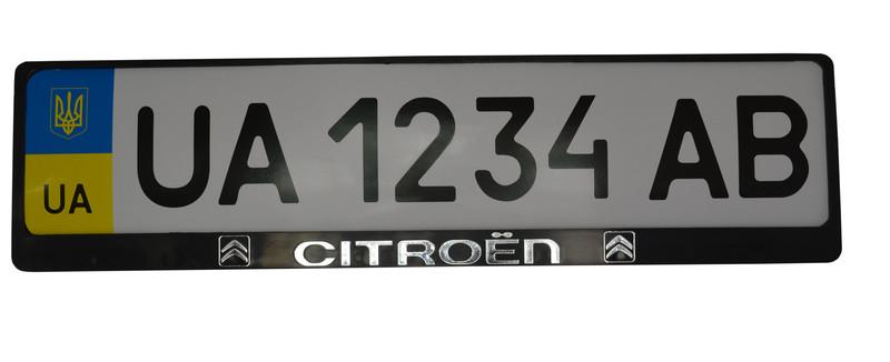 Рамка номерного знака модельная с объемными буквами Citroën, фото 1