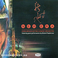 Музыкальный сд диск CHINA BROADCASTING Chinese orchestra New Era (2003) (audio cd)