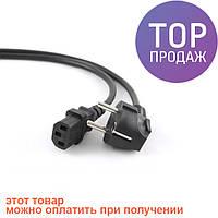 Сетевой кабель питания С13, 250 B / Аксессуары для компьютера