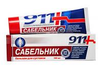 911 Сабельник гель-бальзам для суставов туба 100 мл