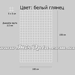 Сетка металлическая (150x100 см. прут 3.5 мм. ячейка 5x5 см.)