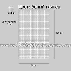 Сетка металлическая (120x75 см. прут 3 мм. ячейка 5x5 см.)