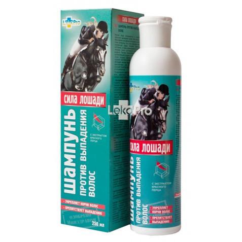 Сила коня проти випадіння волосся шампунь 250 мл