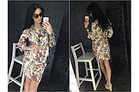 Эксклюзивный летний костюм юбка и пиджак без застежки с цветочным принтом