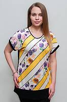 Желтая летняя футболка с коротким рукавом для женщин, 54-58 р-ры, 370/330 (цена за 1 шт. + 40 гр.)