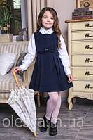 Нарядный школьный сарафан для девочки Джули. Размеры 122- 146