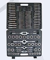 Набор метчиков и плашек М2-М18 - 110 предметов