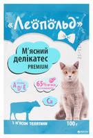 Леопольд Мясные деликатесы с телятиной в паучах для котов