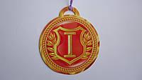 Медаль детская «1 Місце! 1 Место!» с лентой,укр.,картон ламин,90мм.Медаль шкільна «1 Місце! 1 Место!». Медаль