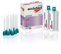 OCCLUFAST ROCK (Оклюфаст рок) А-силикон для регистрации прикуса