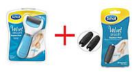 Пилка для пяток электрическая  Scholl valet smooth Шоль + 2 Сменных ролика!