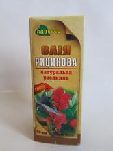 Касторовое, рициновое масло 50 мл