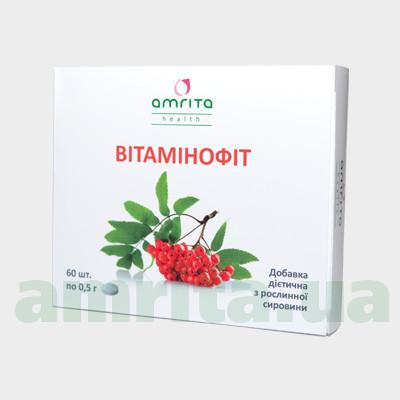 Витаминофит Упаковка: 60 табл.