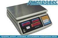 Весы торговые ВТД-ЕЛ1(СЛ1) (F902H-15ED1) от ДНЕПРОВЕС