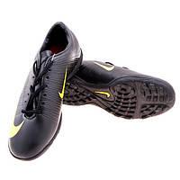 """Бутсы """"Сороконожки"""" Nike PU черно-желтые 320. Суперцена!"""