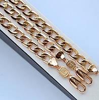 Комплект Xuping позолота 18к цепочка + браслет классическое панцирное плетение.