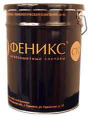 Краска огнезащитная Феникс СТС - TAMAKOR.COM.UA в Киеве
