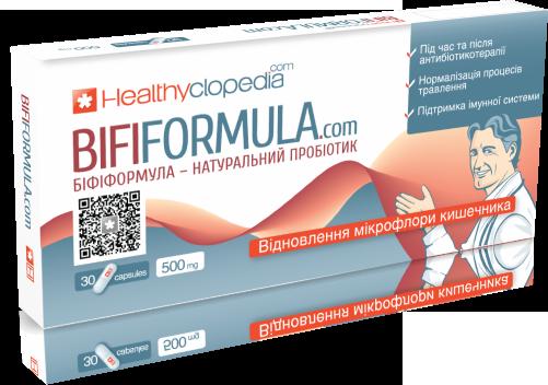 БАД Бифиформула-натуральний пробіотик капс.№30 /Healthyclopedia/