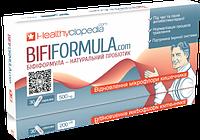 БАД  Бифиформула-натуральний пробиотик капс.№30  /Healthyclopedia/