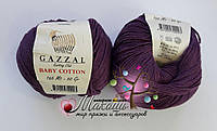 Пряжа Baby cotton Gazzal (Бэби котон Газал), 3441, баклажан