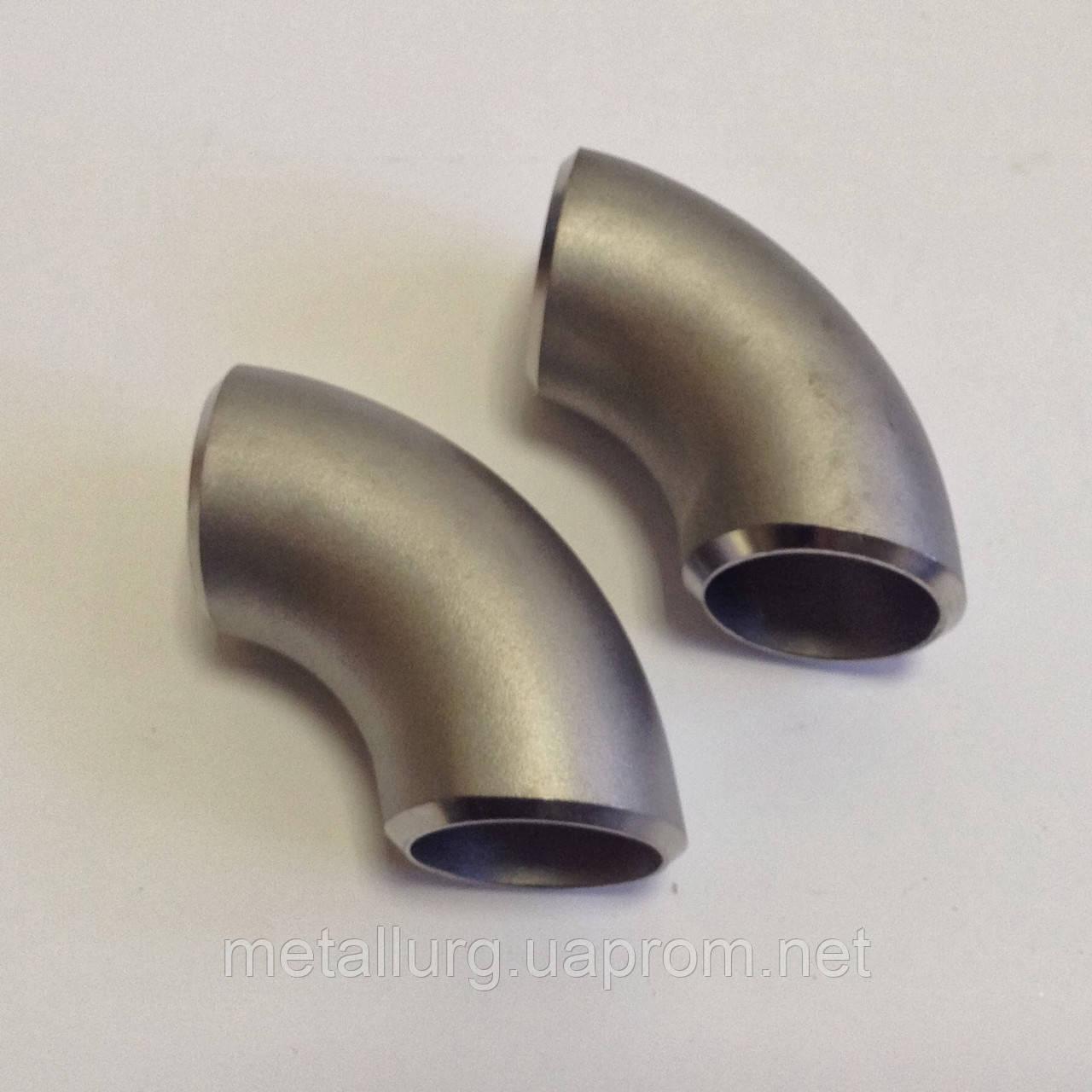 Отвод крутоизогнутый 90 гр DIN EN 10204-2005