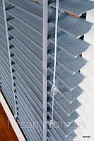 Алюминиевые жалюзи BLUE производство в Одессе под заказ и по нужным размерам