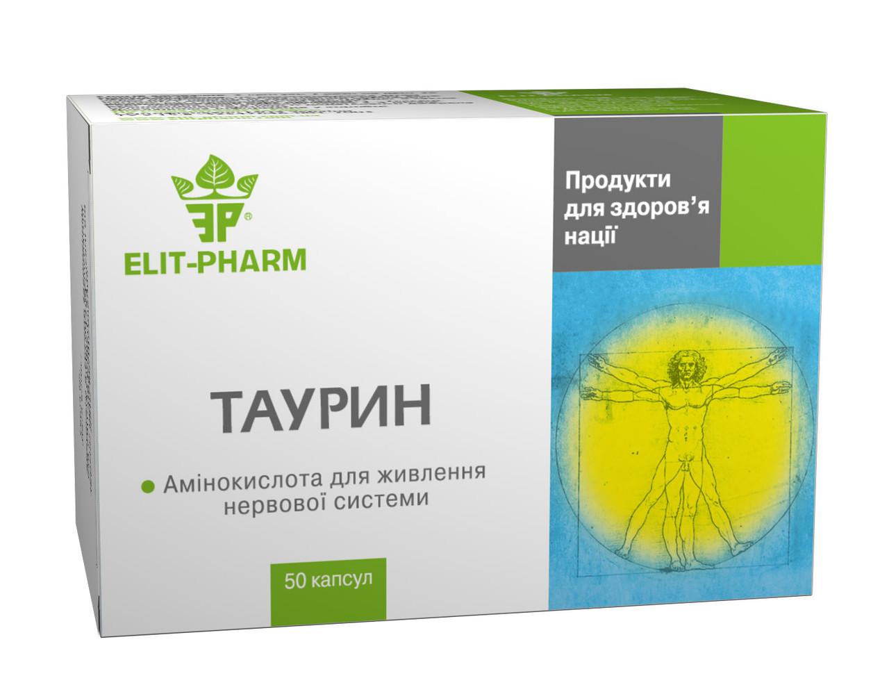 Таурин биоактив 50 капсул