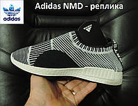 Кроссовки женские Adidas NMD Runner Boost (Sity Sock). Реплика.