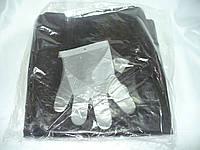 Санитарный пакет