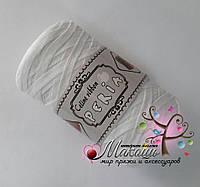 Трикотажная пряжа Celine ribbon Peria, белый