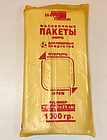 "Фасовочный пакет ""ННН - пласт"" №9 (18*35)"