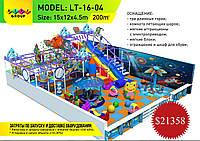 Детский аттракцион Модель: LT-16-04 (200м2)