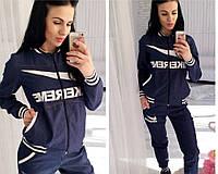 Костюм  женский Nikereme ткань джинс размеры с,м,л,хл