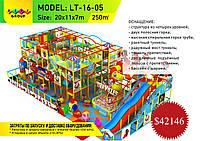 Детский аттракцион Модель: LT-16-05 (250м2)