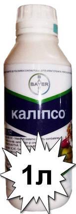 Инсектицид Калипсо 480 SC Bayer, фото 2