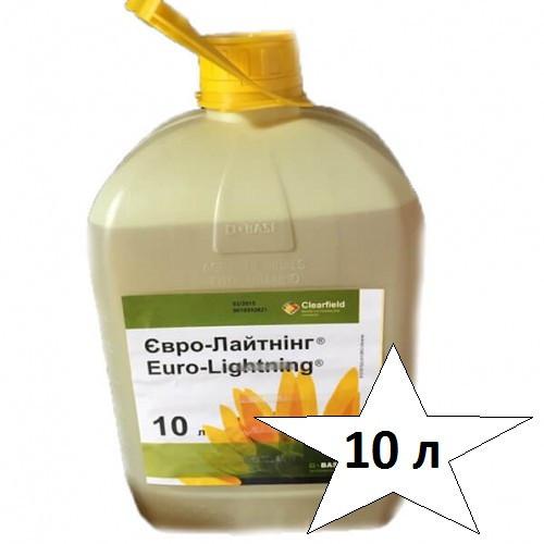 Гербицид Евролайтинг BASF 10л