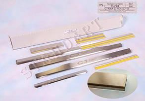 Накладки на пороги Citroen C3 Picasso
