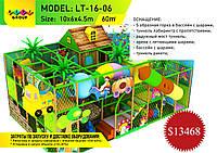 Детский аттракцион Модель: LT-16-06 (60м2)