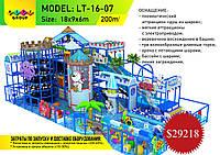 Детский аттракцион Модель: LT-16-07 (200м2)