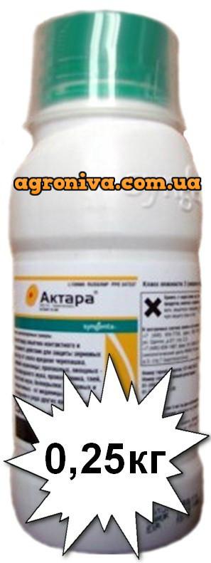 Инсектицид Актара 25 WG Syngenta