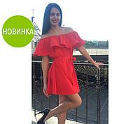 """Женское Платье """"Волан"""",в наличии цвета: красный, белый, мятный, голубой, персиковый, желтый,электрик.42-48"""