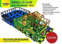 Детский аттракцион Модель: LT-16-09 (250м2)
