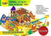 Детский аттракцион Модель: LT-16-11 (130м2)