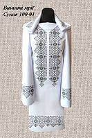 Платье  100-01 без пояса