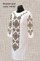 Платье 146-01 без пояса