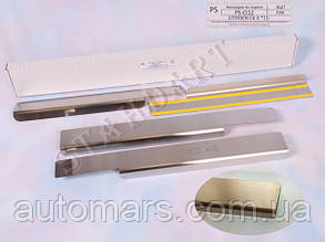 Накладки на пороги Citroen C4 2010+
