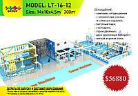 Детский аттракцион Модель: LT-16-12 (300м2)